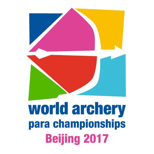 Beijing 2017 logo