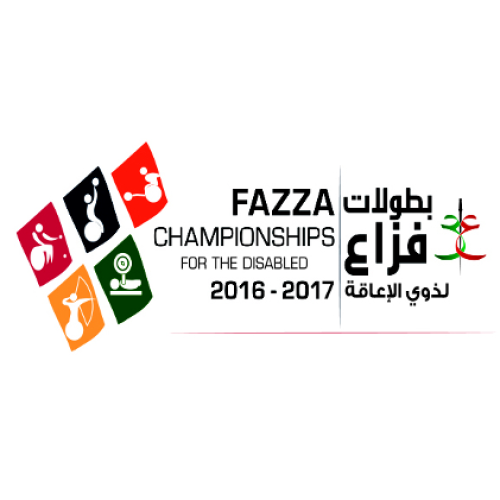 3rd Fazza International Para-Archery Tournament logo