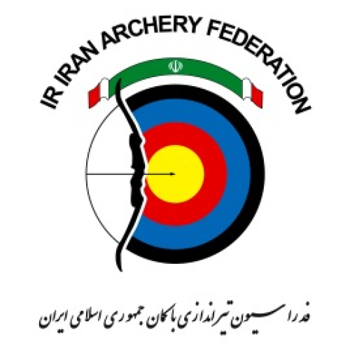 2nd Asian Para Archery Championships logo