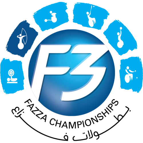 Dubai 2018 Para Archery Tournament logo
