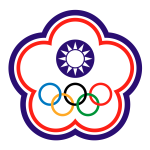 Chinese Taipei Archery Association logo